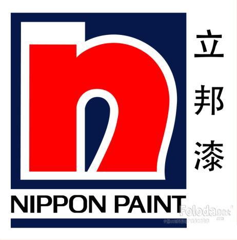 >>  品牌产品 >> 立邦漆业  产品分类 产品名称 立邦漆业 品牌商标